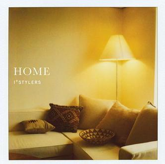 Naomi & Goro - Home